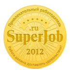 best_employer2012_big.ru.png